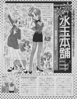 f:id:ShisyoTsukasa:20160407215802j:image
