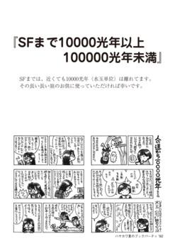 f:id:ShisyoTsukasa:20160628034541j:image