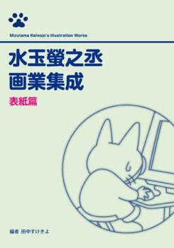 f:id:ShisyoTsukasa:20160708030245j:image