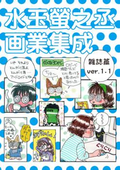 f:id:ShisyoTsukasa:20160719154650j:image