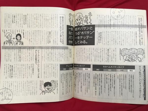 f:id:ShisyoTsukasa:20161006121247j:image