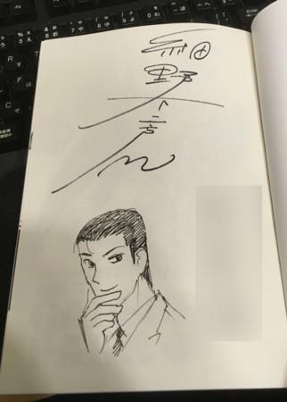 f:id:ShisyoTsukasa:20161211002914j:image