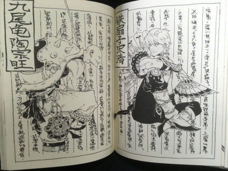 f:id:ShisyoTsukasa:20170418203026j:image