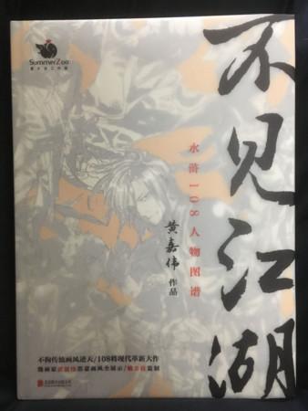 f:id:ShisyoTsukasa:20170418203124j:image