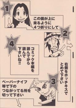 f:id:ShisyoTsukasa:20170909123744j:image