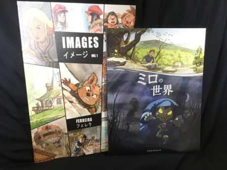 f:id:ShisyoTsukasa:20171123194558j:image