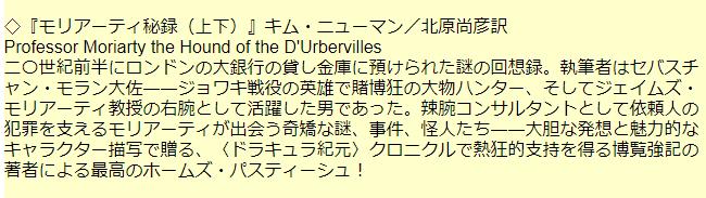f:id:ShisyoTsukasa:20181015172402p:plain