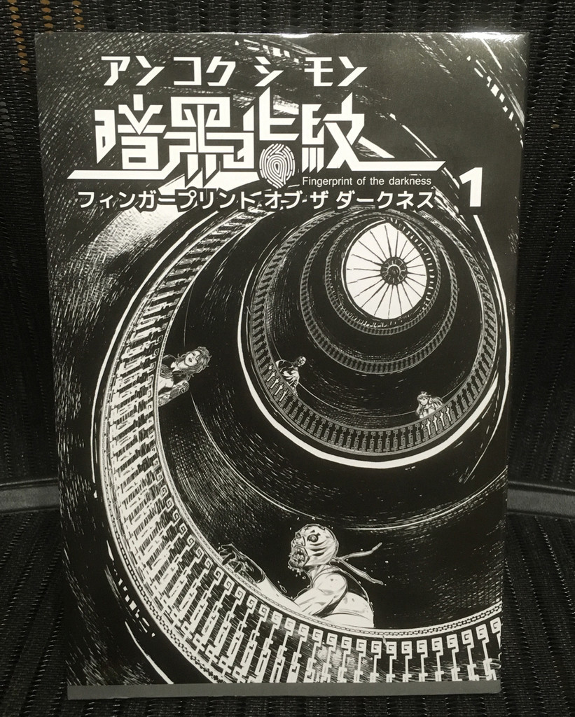 f:id:ShisyoTsukasa:20181124193207j:plain