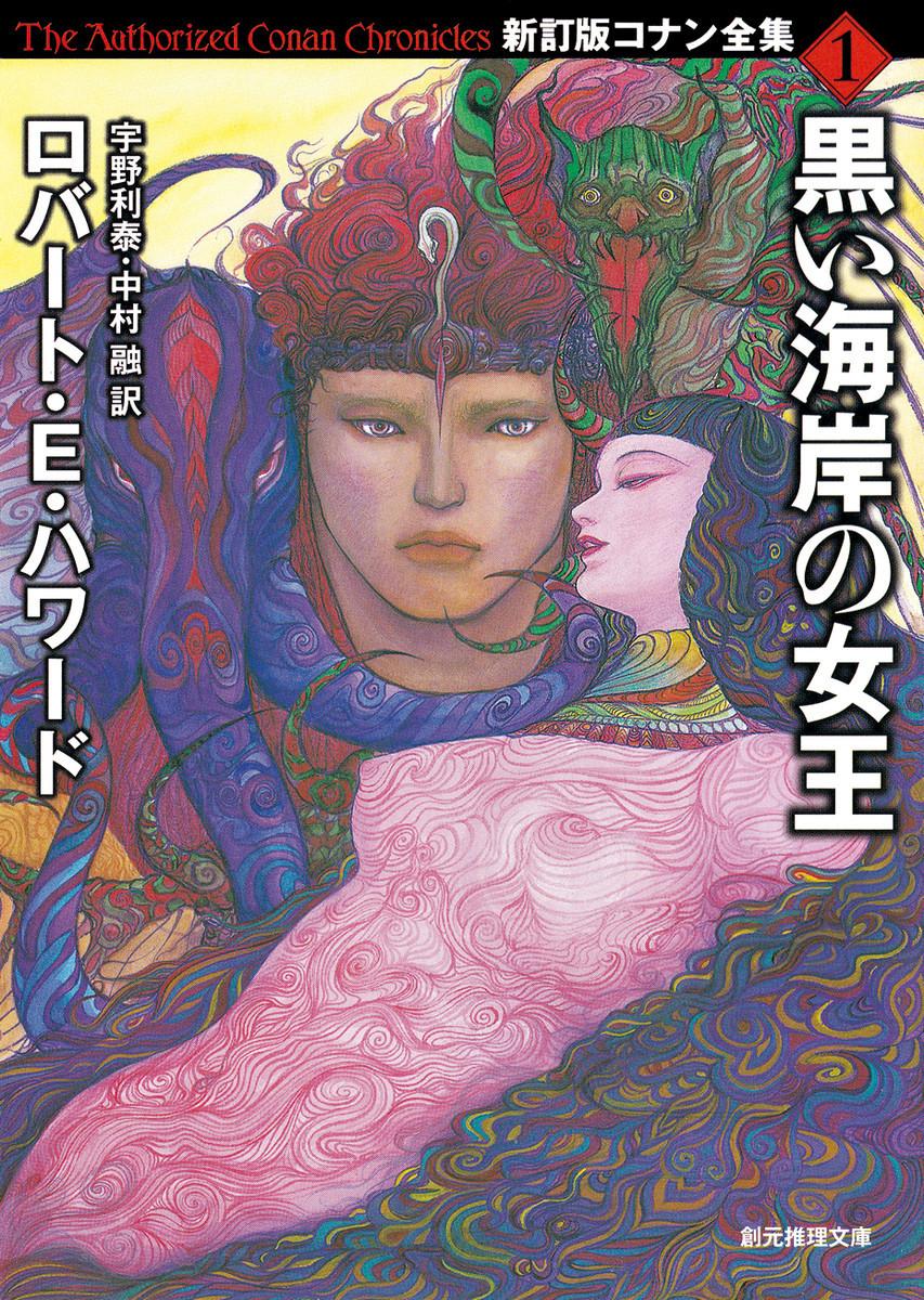 f:id:ShisyoTsukasa:20190806211004j:plain