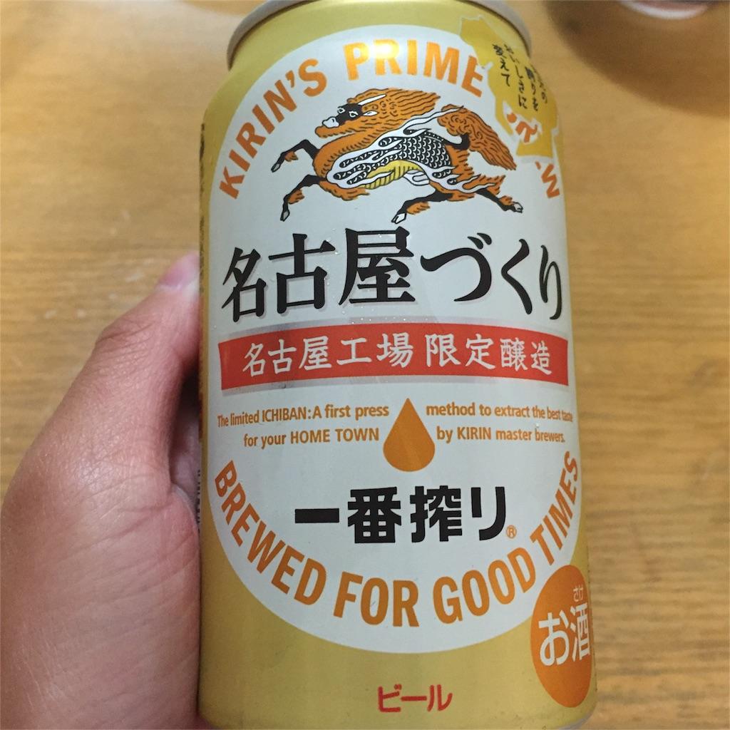 f:id:Shiyuki:20170517214108j:image