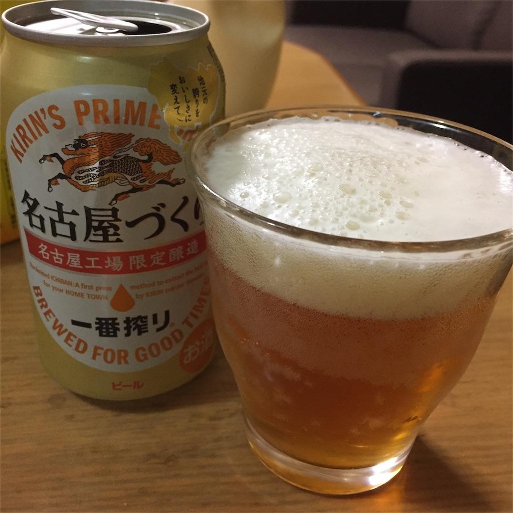 f:id:Shiyuki:20170517214129j:image