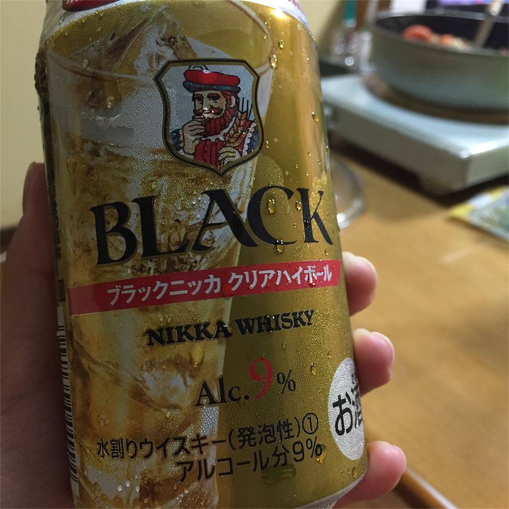 f:id:Shiyuki:20170611130450j:image