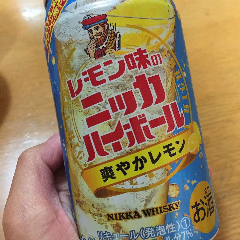 f:id:Shiyuki:20170611130459j:image