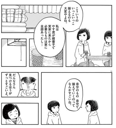 f:id:Sho-Gaku:20170208161650p:plain