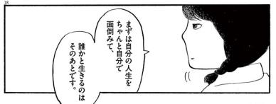 f:id:Sho-Gaku:20170208161652p:plain
