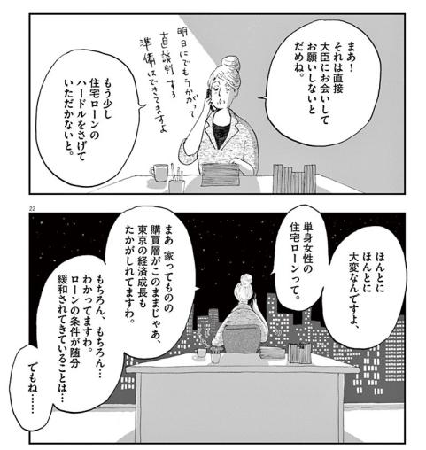f:id:Sho-Gaku:20170208161654p:plain