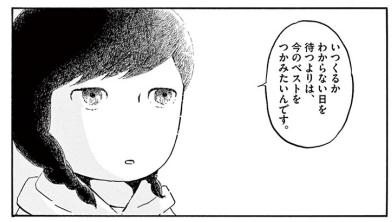f:id:Sho-Gaku:20170208161700p:plain