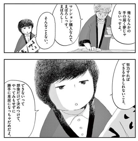 f:id:Sho-Gaku:20170208161703p:plain