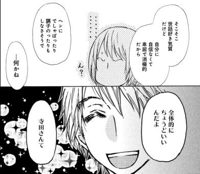 f:id:Sho-Gaku:20180212041230p:plain