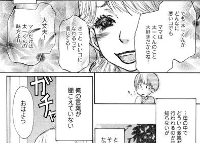 f:id:Sho-Gaku:20180212042827p:plain