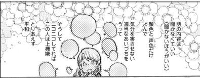f:id:Sho-Gaku:20180212042924p:plain