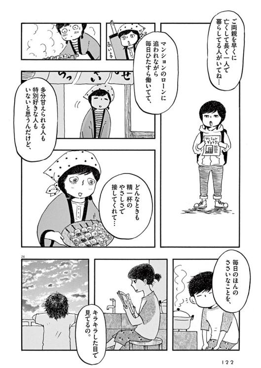 f:id:Sho-Gaku:20180510221316p:plain