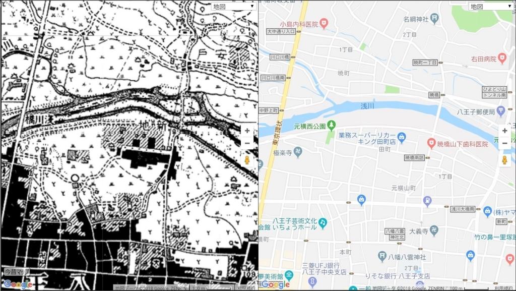 f:id:Sho-Gaku:20180518012040j:plain