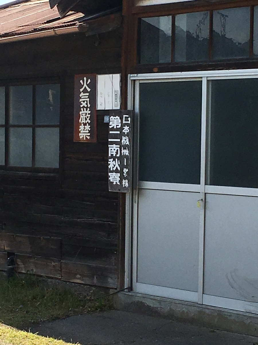 f:id:Sho-Gaku:20190317145110j:plain