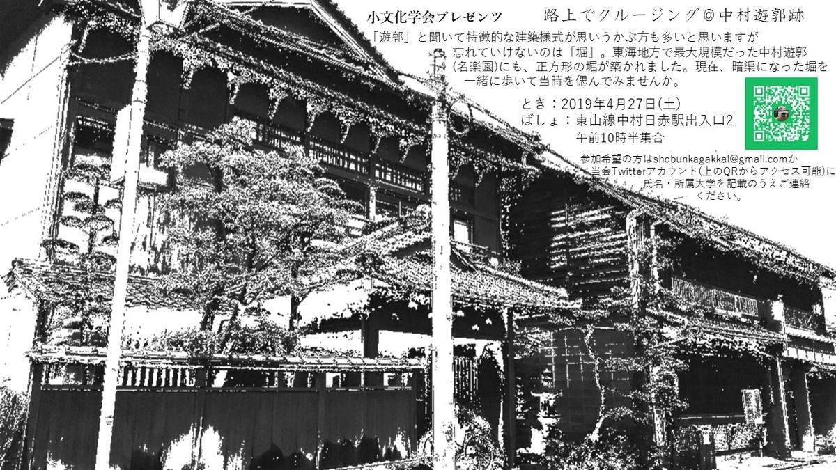 f:id:Sho-Gaku:20190420223442j:plain