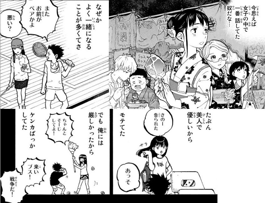 f:id:Sho-Gaku:20210108000021j:plain
