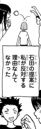 f:id:Sho-Gaku:20210108005201j:plain