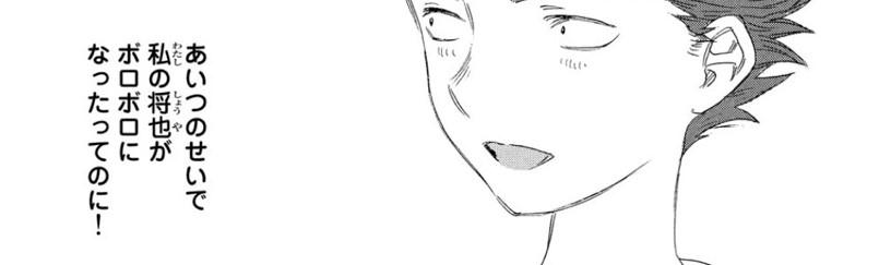 f:id:Sho-Gaku:20210108101818j:plain