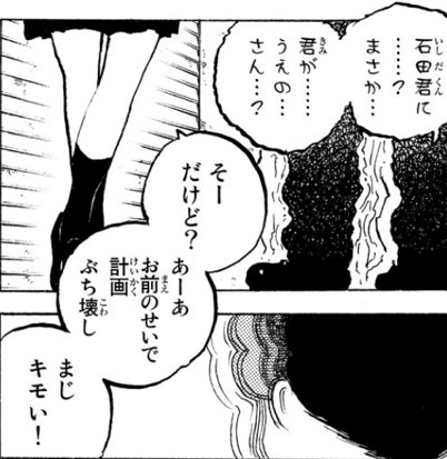 f:id:Sho-Gaku:20210108132817j:plain