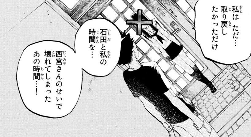 f:id:Sho-Gaku:20210108143132j:plain