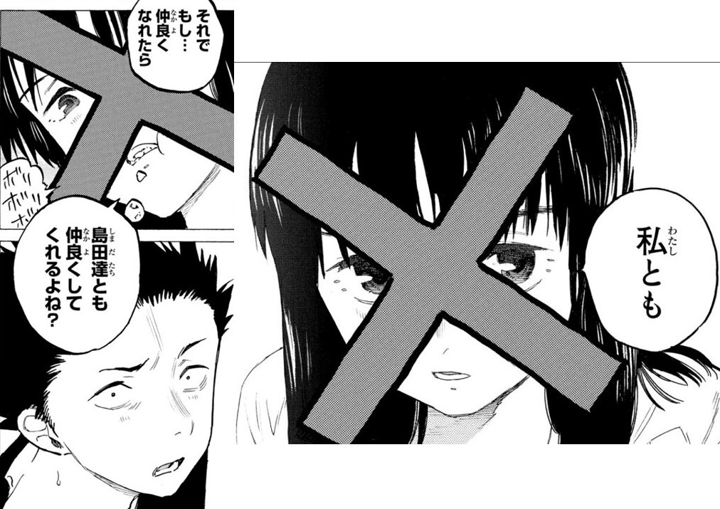 f:id:Sho-Gaku:20210108160505j:plain