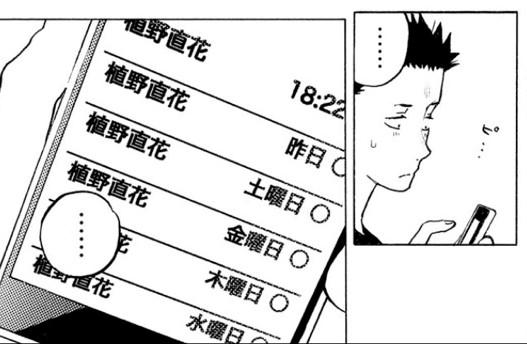 f:id:Sho-Gaku:20210108222520j:plain