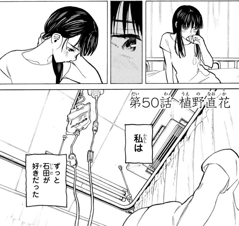 f:id:Sho-Gaku:20210108232709j:plain