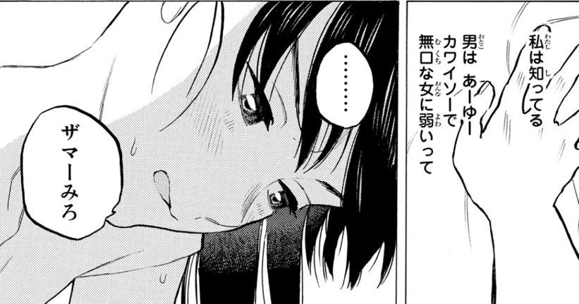 f:id:Sho-Gaku:20210108233750j:plain
