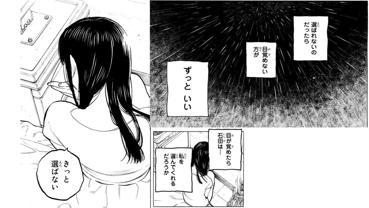 f:id:Sho-Gaku:20210108235026j:plain