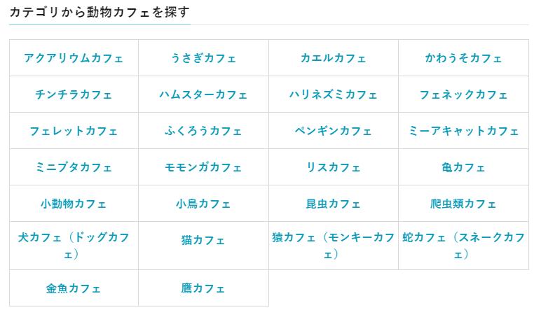 f:id:Sho-Gaku:20210715114829p:plain