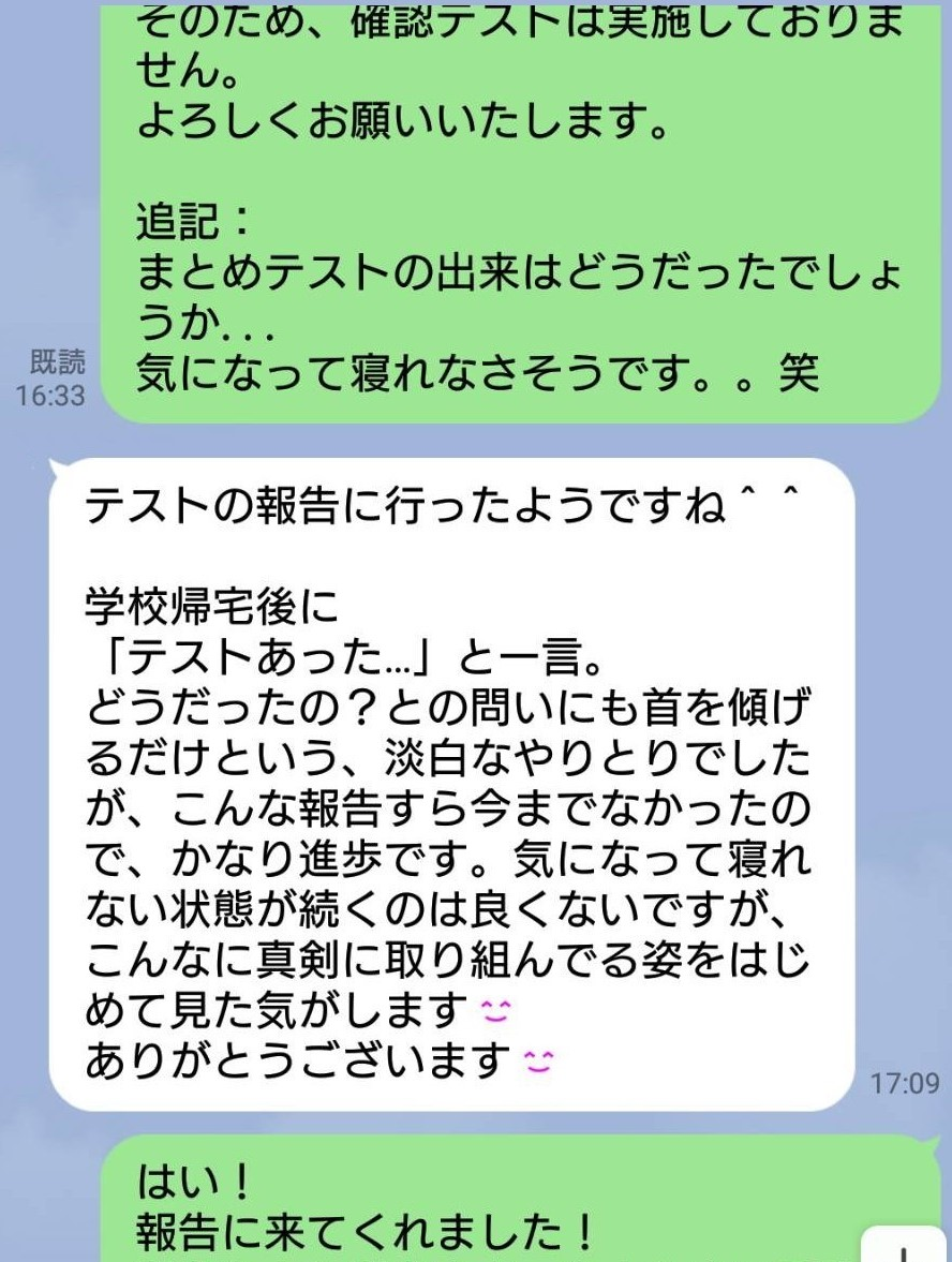 f:id:ShoeiNishihachi:20210529230049j:plain