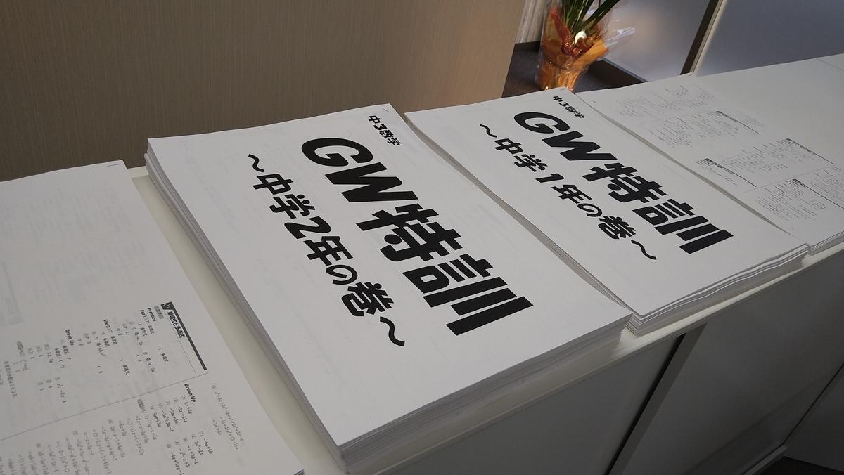 f:id:ShoeiNishihachi:20210617000403j:plain