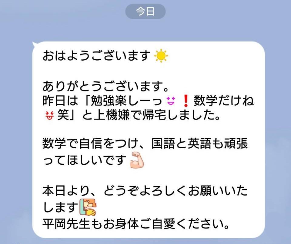 f:id:ShoeiNishihachi:20210721233711j:plain