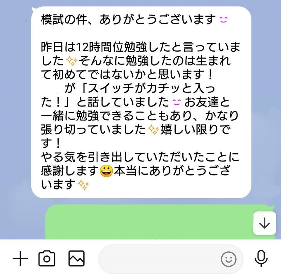 f:id:ShoeiNishihachi:20210801232609j:plain