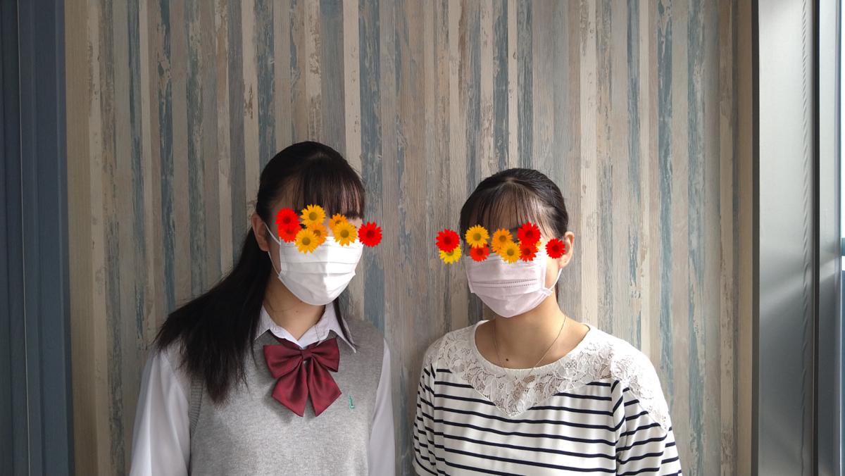 f:id:ShoeiNishihachi:20210807232657p:plain