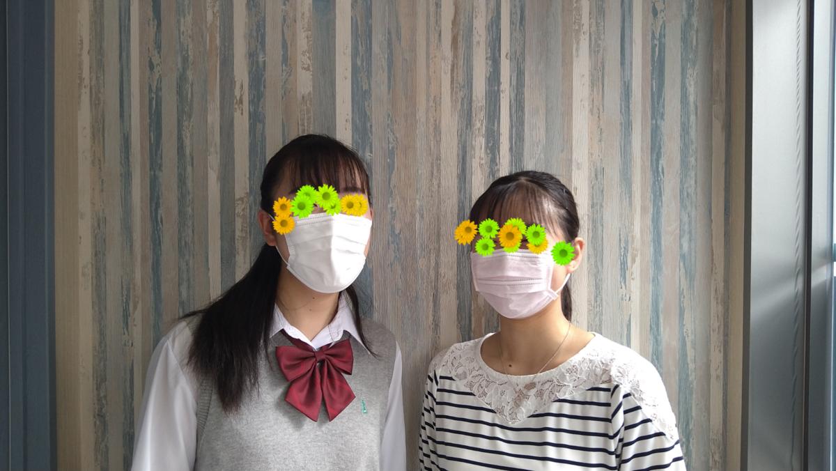 f:id:ShoeiNishihachi:20210807232717p:plain