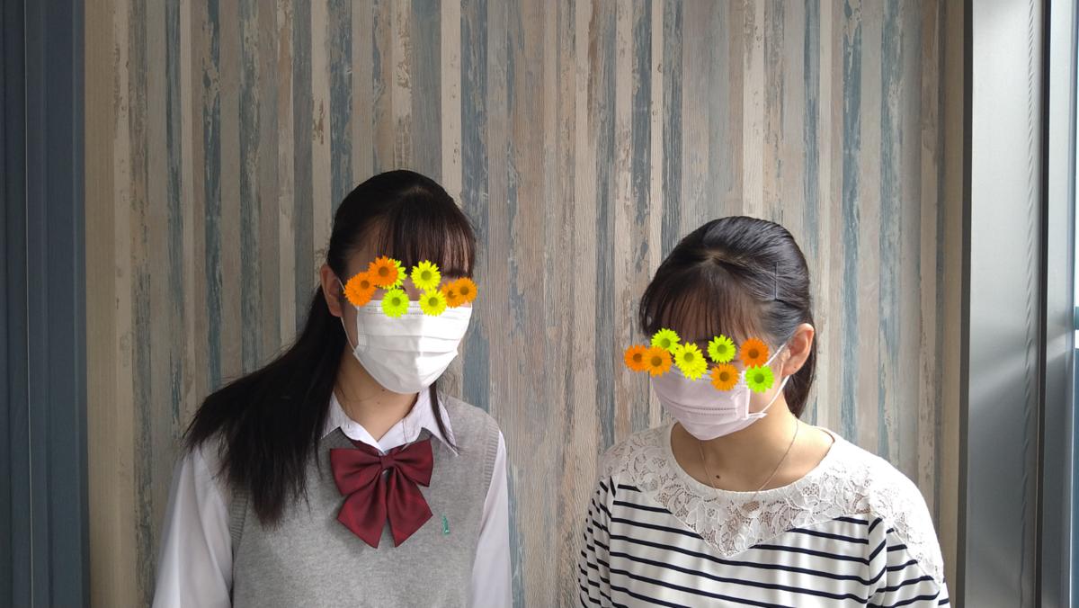 f:id:ShoeiNishihachi:20210807232737p:plain