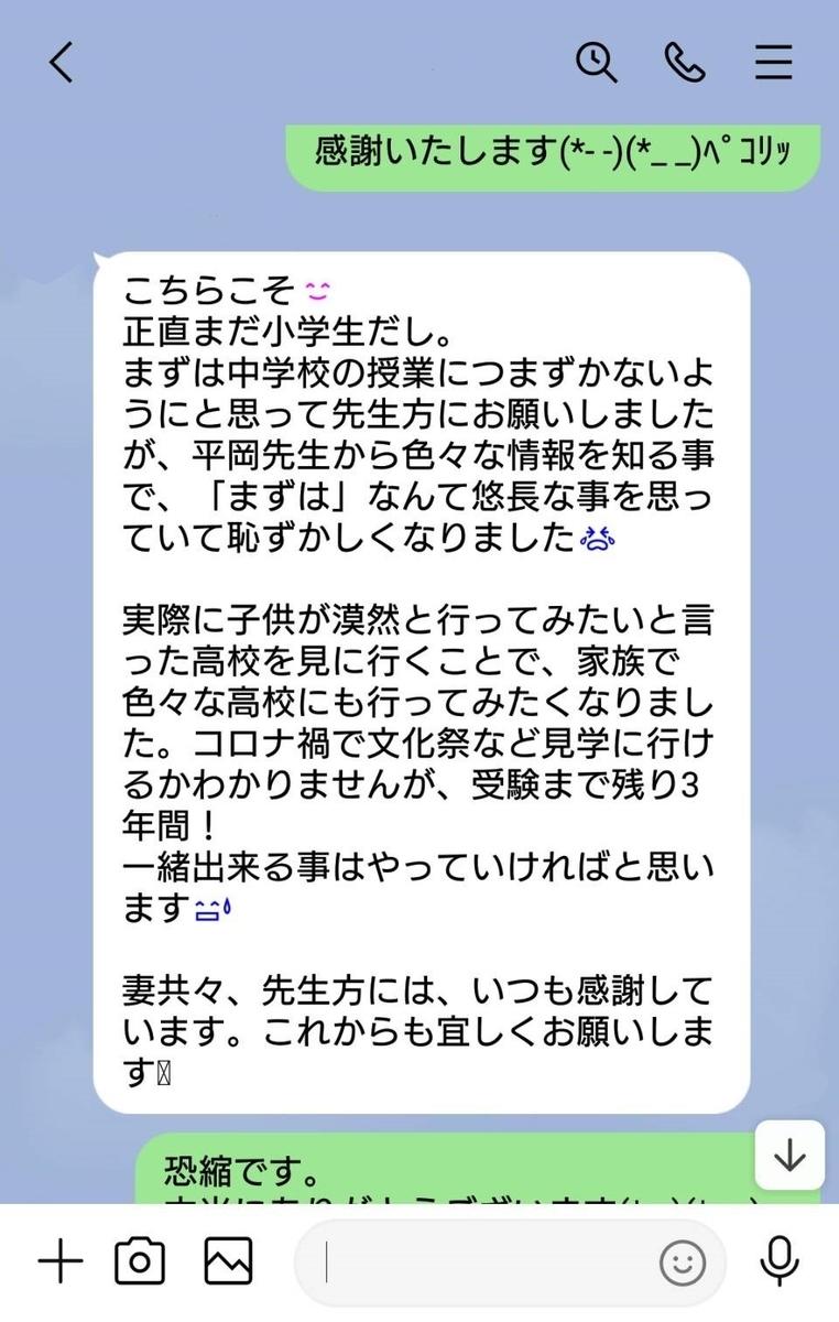 f:id:ShoeiNishihachi:20210817214832j:plain