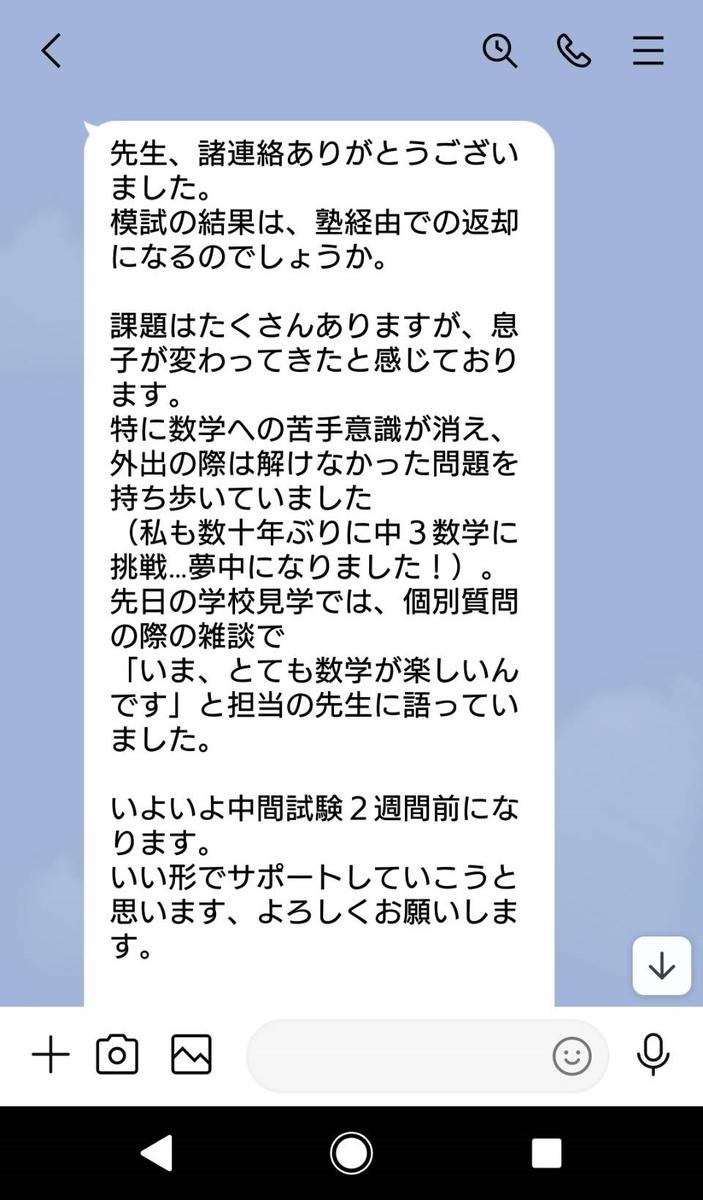 f:id:ShoeiNishihachi:20210915231512j:plain