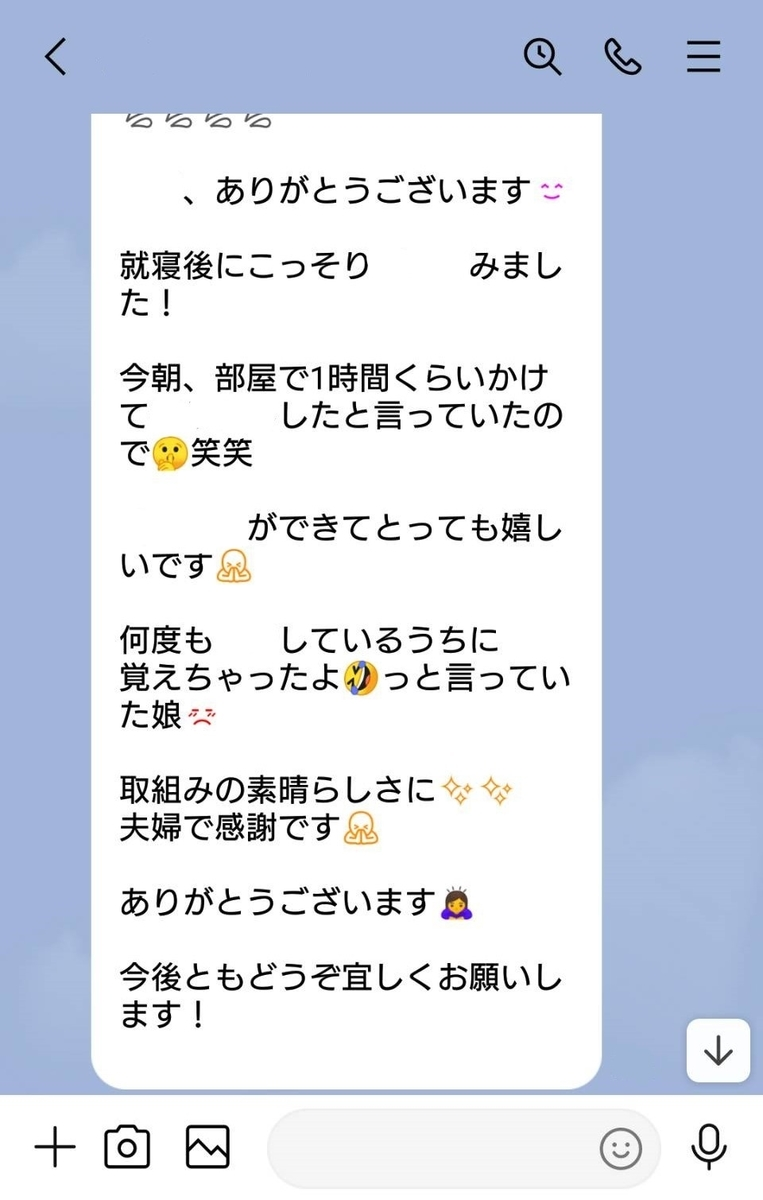 f:id:ShoeiNishihachi:20210916204518j:plain